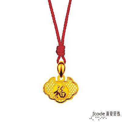 J'code真愛密碼 平安福氣鎖黃金墜子-小 送項鍊