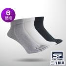 Sun Flower三花 三花1/2五趾襪.襪子(6雙組)