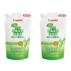 Combi 奶瓶蔬果洗潔液補充包促銷組(4包入)