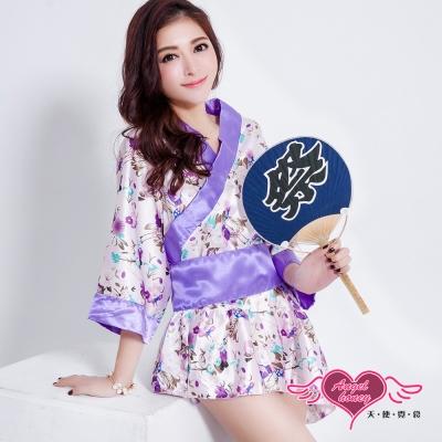 和服 牡丹戀語角色扮演服(紫F) AngelHoney天使霓裳