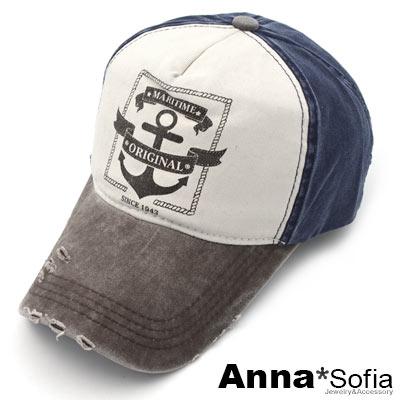 AnnaSofia-船錨標誌-棒球帽嘻哈帽街舞帽