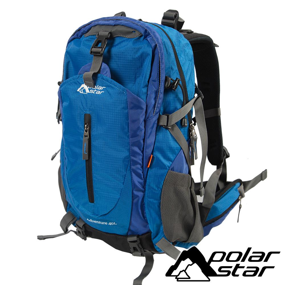 【PolarStar】透氣網架背包40L『藍』(附防雨罩) 登山│健行 P17806