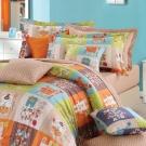IN HOUSE-Colorful montage-橘-精梳棉-雙人四件式薄被套床包組