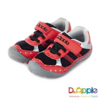 Dr. Apple 機能童鞋 超透氣大網格拉風童鞋款  黑