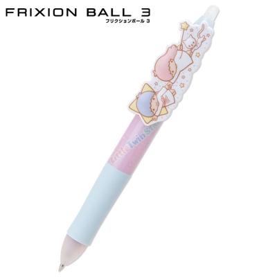 雙星仙子*PILOT百樂FRIXION 0.38mm三色按鍵擦擦筆(粉彩星雲)