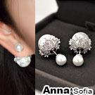 AnnaSofia 華麗晶網雙珠 後珠墬式925純銀耳針耳環(銀白系)