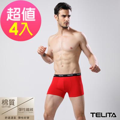 男內褲 彈性素色四角褲/平口褲 紅(超值4件組) TELITA