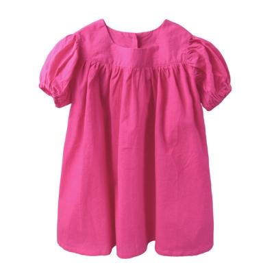 baby童衣 女童 公主袖甜美上衣裙 53008