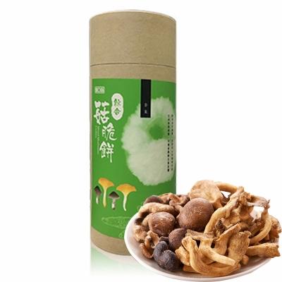 愛D菇 健康美食綜合菇脆餅-芥末(90g)