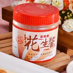 新福源 特製花生醬 3瓶 (350g/瓶)