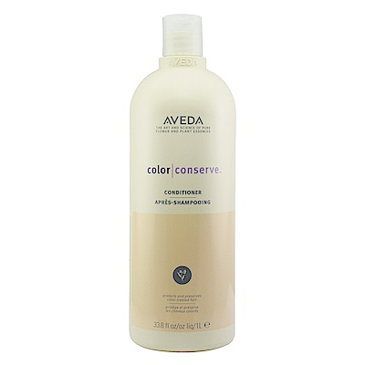 (即期品) AVEDA 護色潤髮乳(亞洲配方)1000ml(到期日2019/01)