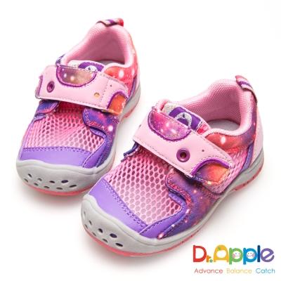 Dr. Apple 機能童鞋 旋光迷人銀河系列風格小童鞋-粉