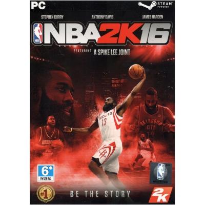 NBA 2K16 - PC 中英文合版