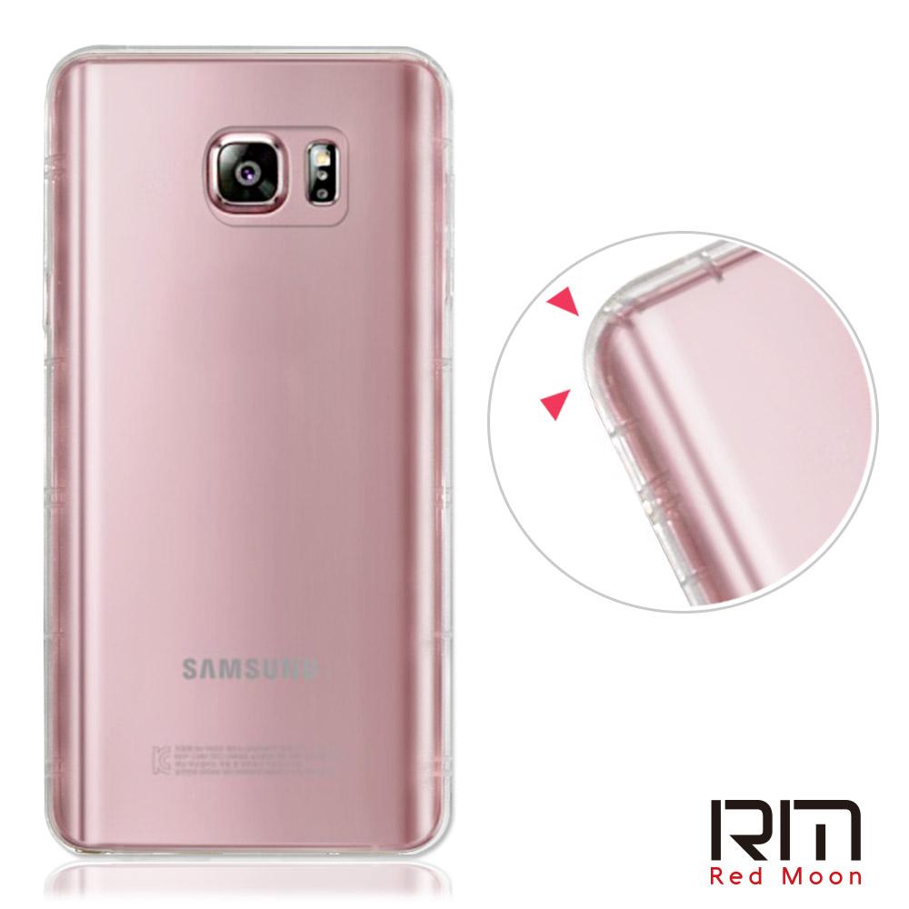 RedMoon 三星 Galaxy Note5 防摔透明TPU手機軟殼