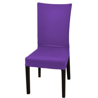 【格藍傢飾】時尚素雅萬用魔術椅套-迷情紫-4入
