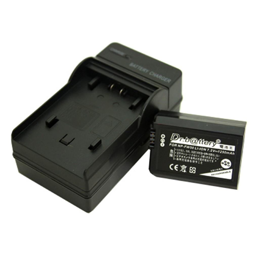 電池王 SONY NP-FW50 高容量鋰電池+充電器組