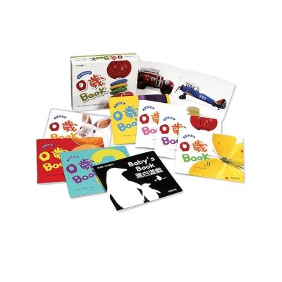 0歲BOOK Baby潛能發展遊戲 (全套8冊)