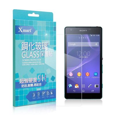 X mart SONY Xperia Z2a 強化0.26mm耐磨防指紋玻璃保護貼
