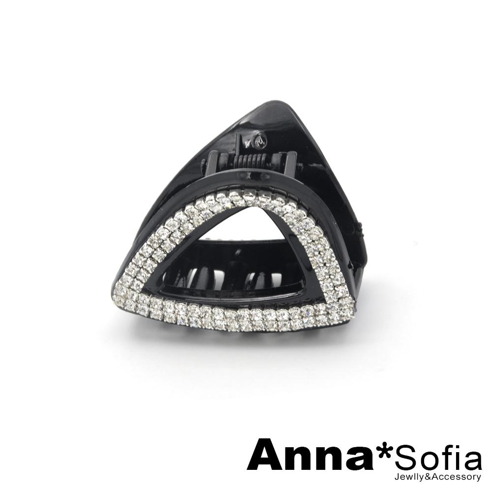 【3件480】AnnaSofia 鏤空不對稱三角晶鑽 小髮抓髮夾(酷黑)