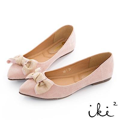 iki2 質感絨面蝴蝶結低跟鞋-粉