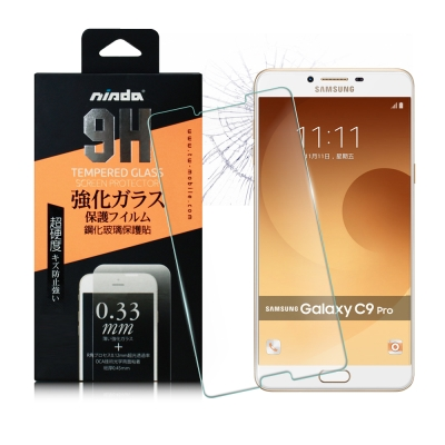 NISDA Samsung C9 Pro 鋼化9H 0.33mm玻璃貼-非滿版
