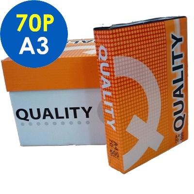 Quality Orange 高白影印紙 70g A3 5包/箱