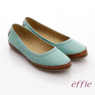 effie 輕量樂活 真皮裂紋雙色奈米平底鞋 淺綠