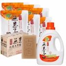 古寶無患子溫和全效洗衣精-冷壓橘油11件超值組(瓶裝X1+補充包X6+贈植物洗衣皂X4)