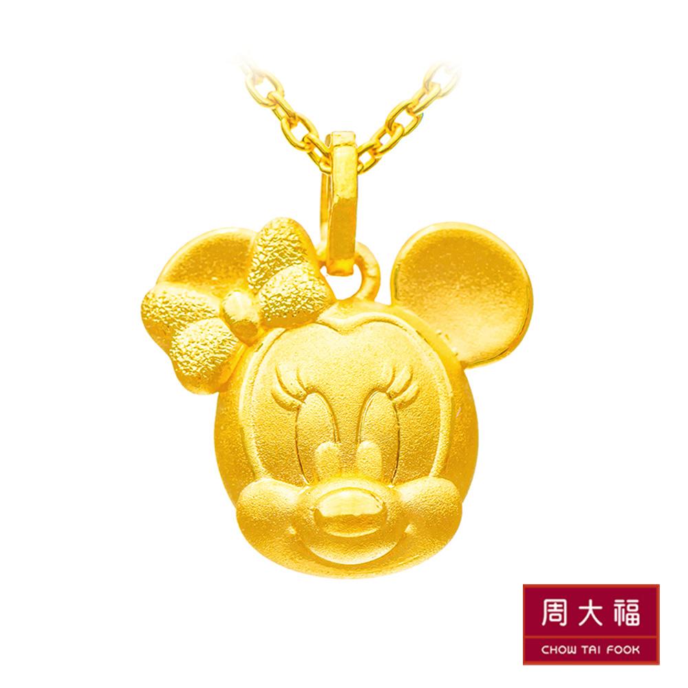 周大福 迪士尼經典系列 大頭米妮黃金吊墜(不含鍊)
