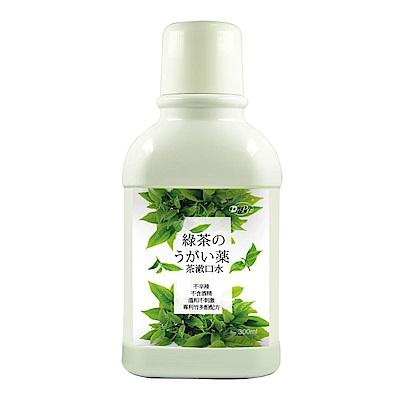 Dr.Piz沛思藥妝 草本專業茶漱口水(300ML)