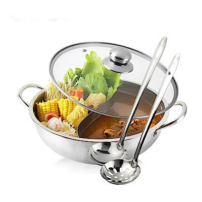WOKY沃廚 304不鏽鋼團圓鴛鴦湯鍋30CM(附贈鍋蓋、湯杓、撈杓)