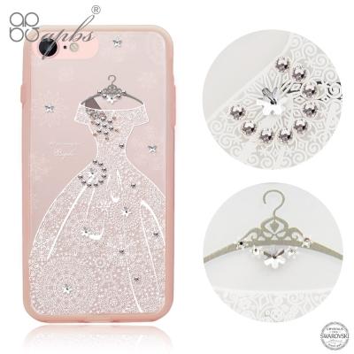 apbs iPhone8/7 4.7吋耐衝擊雙料水晶手機殼-禮服奢華版