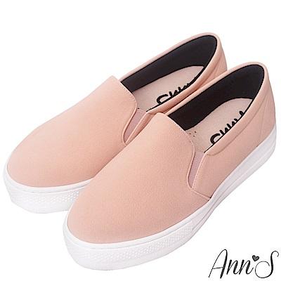 Ann'S進化2.0!韓國絨不磨腳顯瘦厚底懶人鞋-粉