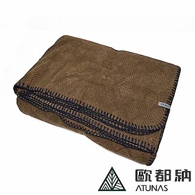 【ATUNAS 歐都納】萬用保暖露營用毛毯/被毯/冷氣毯/車用毯 5232K咖啡緹花