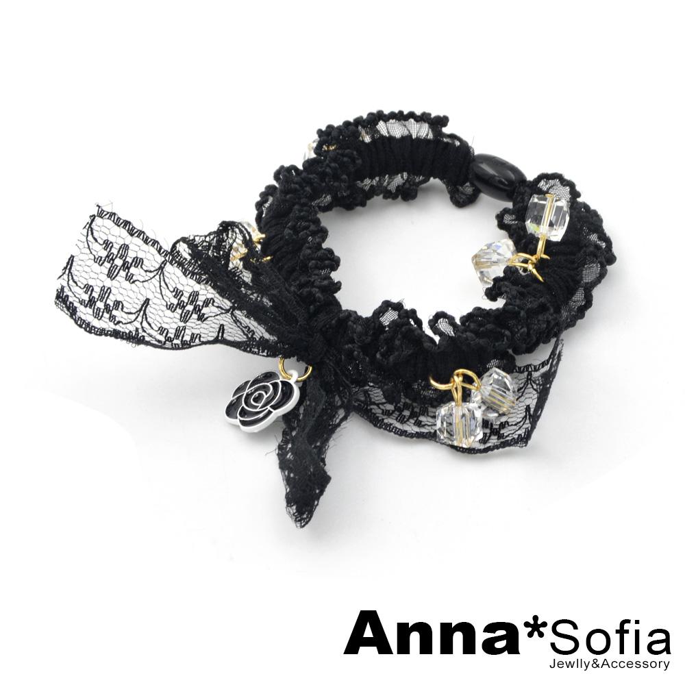 【3件5折】AnnaSofia 茶花釉墬蕾絲綁結 純手工彈性髮束髮圈髮繩(黑系)