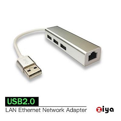 [ZIYA] Mac 轉接線 USB2.0 高速網路線 與 USB三孔 金屬款