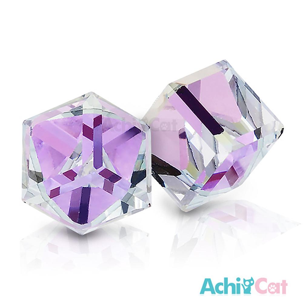 AchiCat 白鋼耳環耳針式 絢麗方塊(魅力紫)