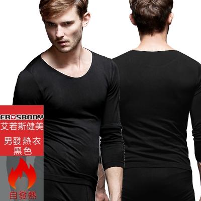 男款日本機能蓄熱保暖發熱衣 黑色  EROSBODY