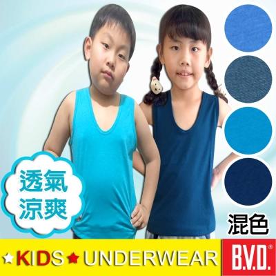 BVD 雙彩透涼兒童背心(混色4入組)-台灣製造