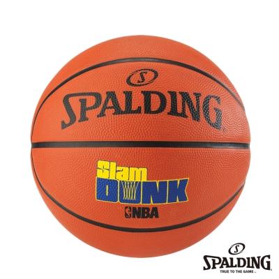 SPALDING 斯伯丁 NBA Game Time Slam Dunk 橘 籃球 7號