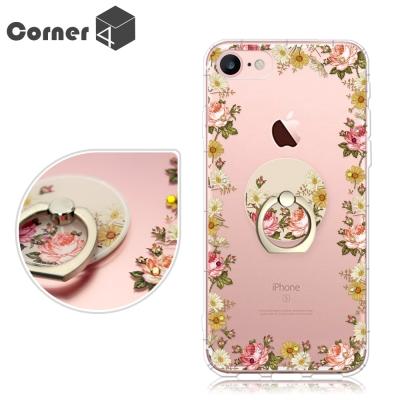 Corner4 iPhone8/7 4.7吋奧地利彩鑽指環扣防摔手機殼-玫瑰香