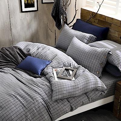 OLIVIA  色織雙層紗 灰格 加大雙人床包被套四件組 天然色織純棉