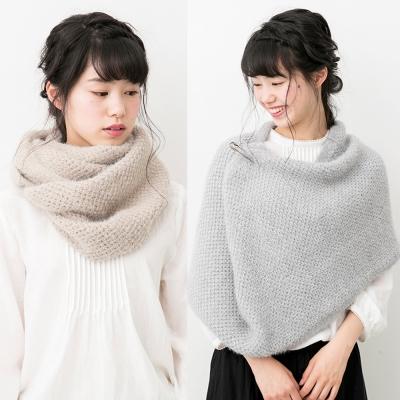 日本Aube多用途造型保暖圍脖披肩罩衫
