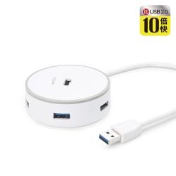 E-books H12多向式4孔USB3.0 HUB集線器