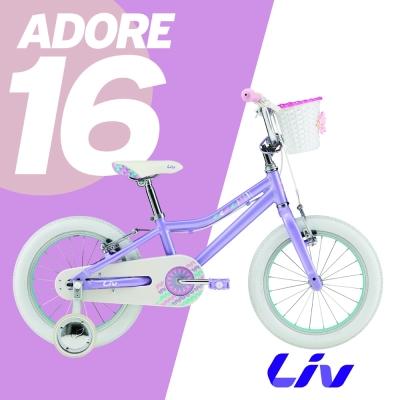 Liv ADORE 16 馬卡龍色系 甜美公主風兒童腳踏車