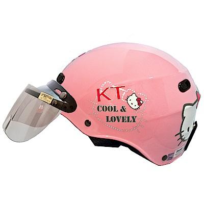 Hello Kitty 雪帽KT019(粉紅色)