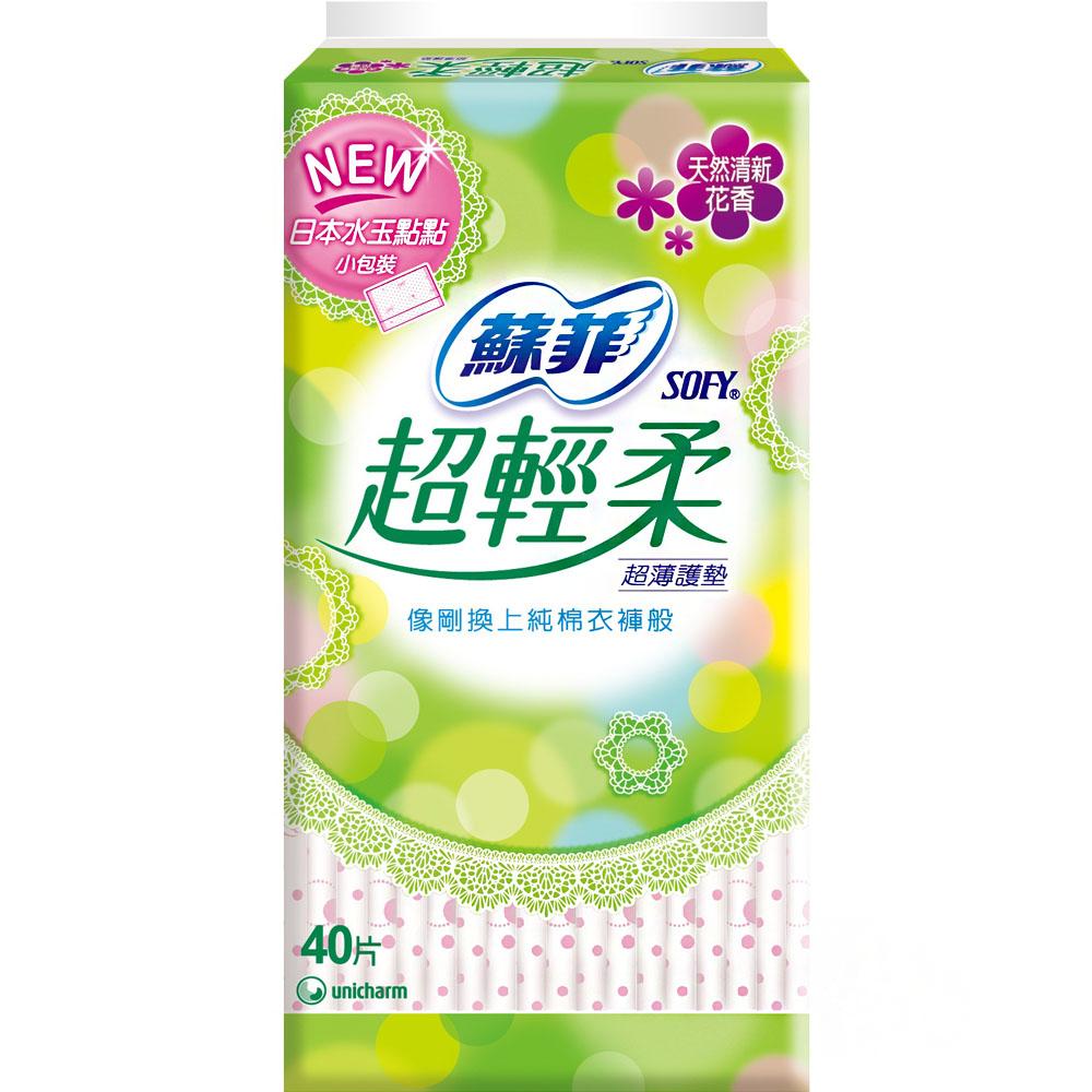 蘇菲 超輕柔護墊-花香(14CM)(40片 x 18包/組)