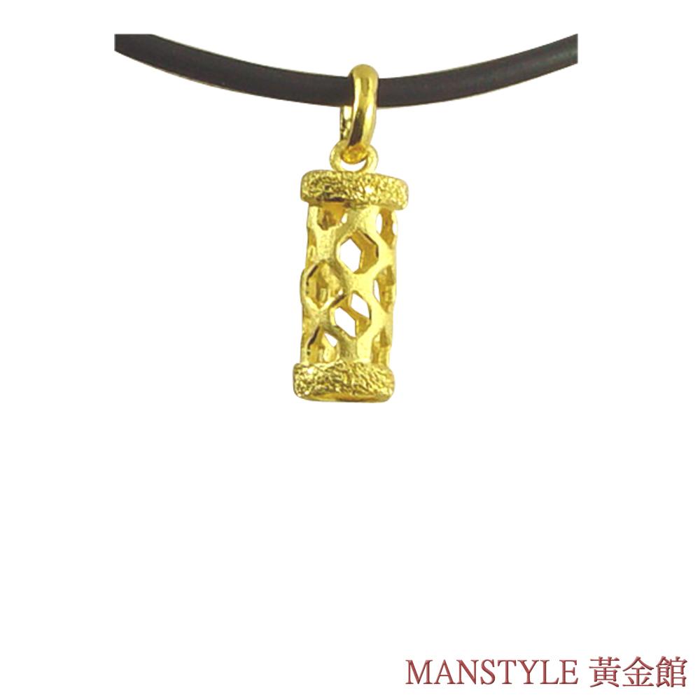 MANSTYLE「點亮愛情」黃金墜