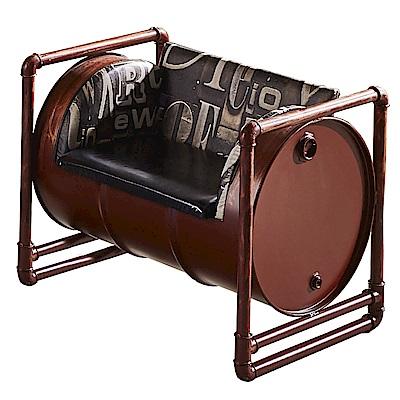 AT HOME-工業風設計酒紅色仿舊油桶單人皮沙發(91*65*73cm)