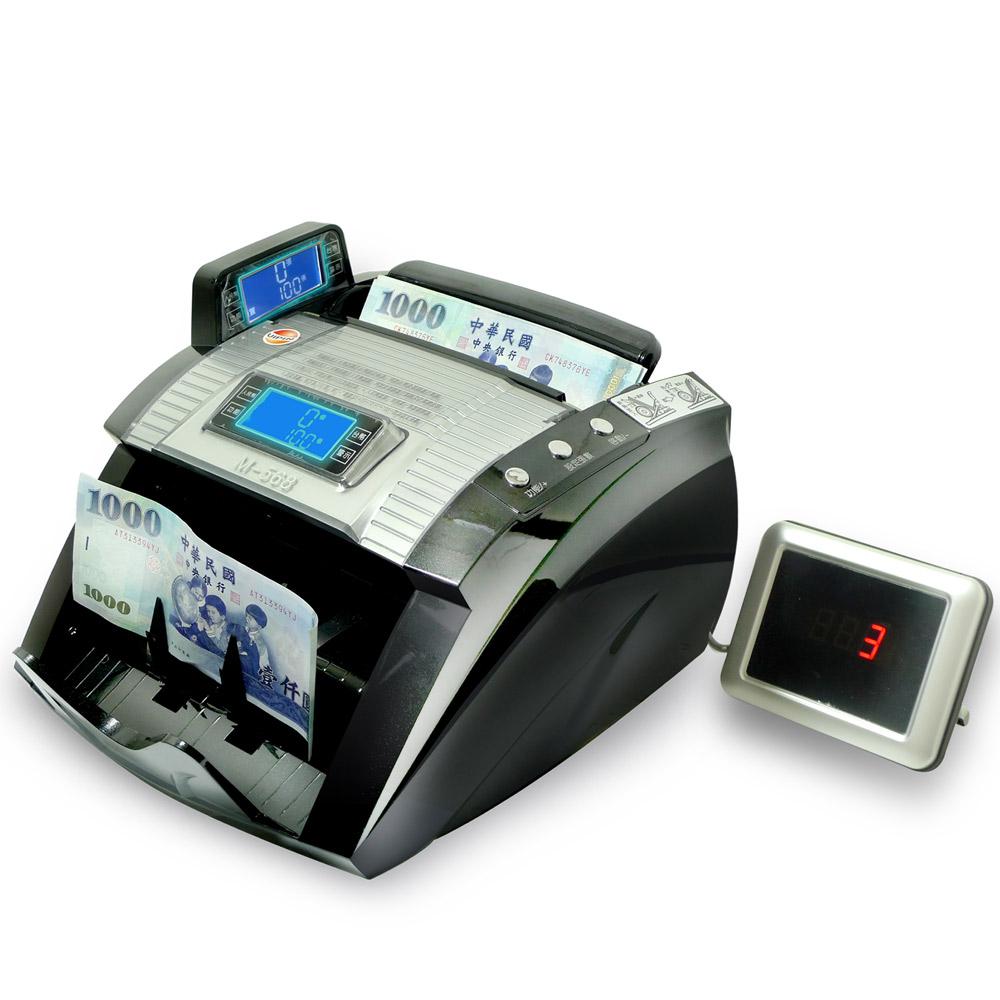 UIPIN全功能升級版數位商務型自動點驗鈔機 M-568